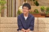 『The Covers』でトークする崎山蒼志 (C)NHK