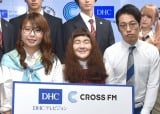 吉本興業に所属芸人としてコメントした(左から)山崎ケイ(相席スタート)、はら(ゆにばーす)、川瀬名人(ゆにばーす) =『DHC渋谷スタジオ』オープニング記念セレモニー (C)ORICON NewS inc.