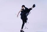 連ドラ『凪のお暇』主題歌シングル「リブート」MVで華麗なハイキックを披露するmiwa