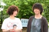 金曜ドラマ『凪のお暇』初回無料見逃し配信で TBSドラマ歴代最多再生数を記録 (C)TBS