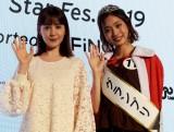 (左から)トリンドル玲奈、『Shibuya Star Fes2018』グランプリの宮野真菜さん (C)ORICON NewS inc.