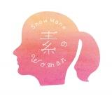 『Bioreふくだけコットンpresents Snow Manの「素のWoman」』番組ロゴ