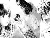 漫画『ドメスティックな彼女』 (C)流石景/講談社