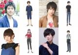 『デジモンアドベンチャー LAST EVOLUTION 絆』の追加キャスト&キャラクター