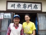『24時間テレビ』で、ダーツの旅的全国1億人インタビュー!に参加した浅田真央 (C)日本テレビ