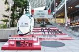 『超☆汐留パラダイス!−2019SUMMER−』キックオフイベント