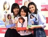 制服姿でソロ写真をアピールした(左から)松風理咲、竹内愛紗、長見玲亜 (C)ORICON NewS inc.