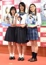 (左から)松風理咲、竹内愛紗、長見玲亜 (C)ORICON NewS inc.