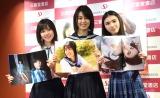 お気に入りカットを紹介する(左から)松風理咲、竹内愛紗、長見玲亜
