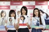 (左から)松風理咲、竹内愛紗、長見玲亜=ソロ1st写真集『理咲』、『愛紗』、『玲亜』発売記念イベント