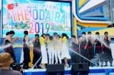 「ようこそ!!ワンガン夏祭り THE ODAIBA 2019」OPセレモニーで放水ドッキリに阿鼻叫喚のフジテレビアナウンサー (C)ORICON NewS inc.