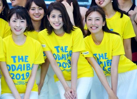 「ようこそ!!ワンガン夏祭り THE ODAIBA 2019」OPセレモニーに登場した(左から)三上真奈アナ、永島優美アナ、小澤陽子アナ