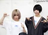 「蝶野正洋&WEGO プロレス35周年プロジェクト」記者会見に出席した(左から)しふぉん、あの (C)ORICON NewS inc.