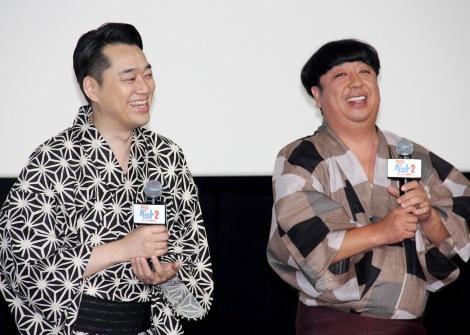 『ペット2』公開記念舞台あいさつに出席した(左から)バナナマン・設楽統、日村勇紀 (C)ORICON NewS inc.