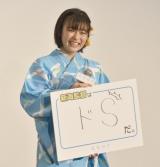 映画『天気の子』大ヒット御礼舞台あいさつに出席した森七菜 (C)ORICON NewS inc.