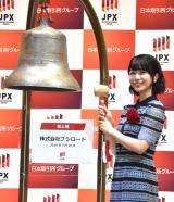 東京証券取引所で上場セレモニーに参加した愛美 (C)ORICON NewS inc.