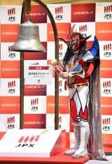 東京証券取引所で上場セレモニーに参加した獣神サンダー・ライガー (C)ORICON NewS inc.