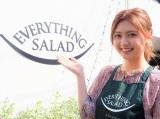 サラダ専門レストランで1日店長を努めた松元絵里花