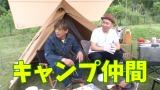 映像配信サービス「GYAO!」の番組『木村さ〜〜ん!』第52回の模様(C)Johnny&Associates