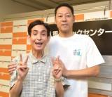 愛あるイジりで会場沸かした(左から)矢部太郎、東野幸治 (C)ORICON NewS inc.