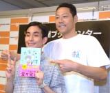 『大家さんと僕 これから』刊行記念トークショーに出席した(左から)矢部太郎、東野幸治 (C)ORICON NewS inc.