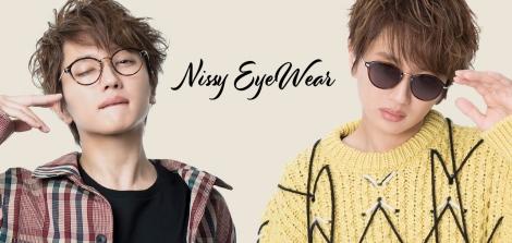 7月31日(水)午後7時24分よりオリジナルグッズのサングラス&メガネ【Nissy EyeWear】数量限定販売が決定