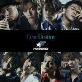 FANTASTICS from EXILE TRIBE 3rdシングル「Dear Destiny」(8月21日発売/CDのみ)ジャケット写真