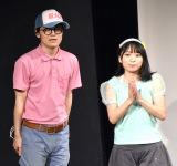 『なすなかにしのオリジナルゲームライブ in TOKYO』に出演したにゃんこスター (C)ORICON NewS inc.
