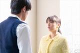 連続テレビ小説『なつぞら』第18週・第104話より。なつ(広瀬すず)に「結婚してください」と伝える一久(中川大志)(C)NHK