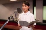 被爆体験の手記をNHK広島放送局がアニメ化。番組ナビゲーターと声優を務める清原果耶『アニメ 大好きだったあなたへ—ヒバクシャからの手紙—』8月放送(C)NHK