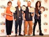 (左から)YUKA、小峠英二、西村瑞樹、マーティ・フリードマン (C)ORICON NewS inc.