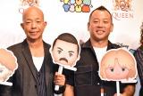 『LINE:ディズニーツムツム』真夏の新ツム発表会に出席したバイきんぐ(左から)小峠英二、西村瑞樹 (C)ORICON NewS inc.