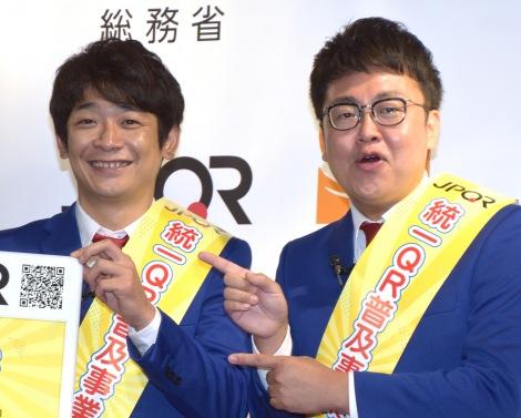 JPQRの広報大使に任命した銀シャリ(左から)鰻和弘、橋本直= 『統一QR「JPQR」普及事業広報大使任命式』 (C)ORICON NewS inc.