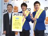『統一QR「JPQR」普及事業広報大使任命式』 に参加した(左から)石田総務大臣、銀シャリ(左から)鰻和弘、橋本直 (C)ORICON NewS inc.
