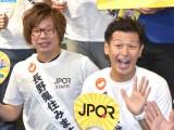 『統一QR「JPQR」普及事業広報大使任命式』 に参加した長野県住みます芸人・こてつ(左から)北村智、河合武俊 (C)ORICON NewS inc.
