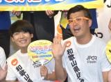 『統一QR「JPQR」普及事業広報大使任命式』 に参加した和歌山県住みます芸人・わんだーらんど(左から)まことフィッシング、たにさか (C)ORICON NewS inc.