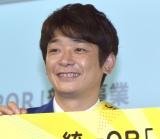 『統一QR「JPQR」普及事業広報大使任命式』 に参加した鰻和弘 (C)ORICON NewS inc.