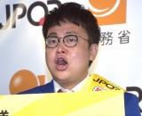 『統一QR「JPQR」普及事業広報大使任命式』 に参加した橋本直 (C)ORICON NewS inc.