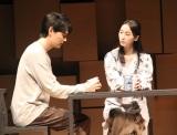 舞台『神の子どもたちはみな踊る after the quake』プレスコールに出演した(左から)古川雄輝、松井玲奈 (C)ORICON NewS inc.