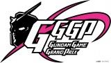 公式YouTubeチャンネル『ガンダムチャンネル』GGGPのロゴ(C)創通・サンライズ