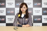 『乃木坂46のオールナイトニッポン』パーソナリティーの新内眞衣