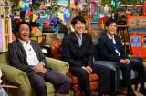 MCのネプチューン(C)テレビ朝日