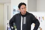 『24時間テレビ42 ドラマスペシャル 絆のペダル』に出演する原晋監督 (C)日本テレビ