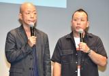 吉本芸人の復帰に言及したバイきんぐ(左から)小峠英二、西村瑞樹 (C)ORICON NewS inc.