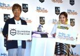 機動戦士ガンダム40周年プロジェクト『ガンダムシリーズ』新メディア発表会に出席した(左から)古谷徹、十味 (C)ORICON NewS inc.