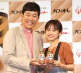 イチャイチャ幸せオーラを常に振りまく(左から)あべこうじ、高橋愛夫妻=『カフェオーレの日』PRイベント (C)ORICON NewS inc.