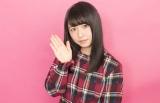 欅坂46を卒業した長濱ねる 写真:加藤千絵(CAPS)