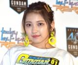 機動戦士ガンダム40周年プロジェクト『ガンダムシリーズ』新メディア発表会に出席した十味 (C)ORICON NewS inc.
