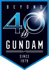 『機動戦士ガンダム40周年プロジェクト』のロゴ(C)創通・サンライズ