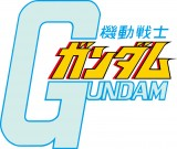 公式YouTubeチャンネル『ガンダムチャンネル』の配信作品 機動戦士ガンダムのロゴ(C)創通・サンライズ